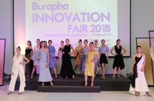 ม.บูรพาเปิดงาน Innovation Fair 2018 ควบสัปดาห์วิทยาศาสตร์แห่งชาติ
