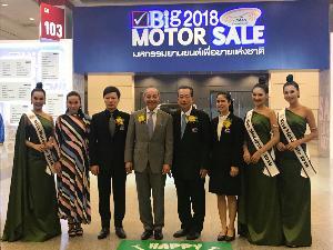 โหมโรง! 35 ค่ายรถ คว้ายานยนต์คุณภาพ งาน Big Motor Sale2018