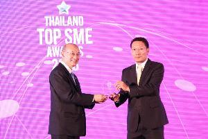 เผยโฉมหน้า 30 สุดยอดเอสเอ็มอีไทย รับรางวัล  THAILAND TOP SME AWARDS 2018
