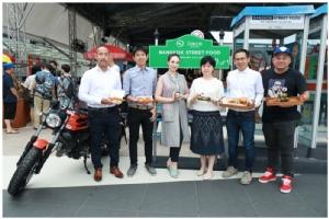 ททท.จัดงาน Bangkok Street Food-Canopy Eat up!