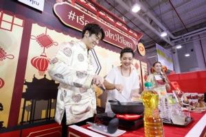 """""""อาเล็ก ธีรเดช""""  ช็อปของไหว้สารทจีน  เข้าครัวขอเป็นลูกศิษย์เชฟป้อม โชว์เมนูเสริมเฮง"""