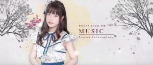 """""""เนย"""" คว้าเซ็นเตอร์ เพลง """"เธอคือเมโลดี้"""" BNK48 รุ่น 2 ติดเพียบ!"""