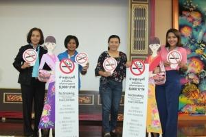"""""""หลาดภูเก็ตปลอดบุหรี่"""" นำร่องขับเคลื่อนนโยบายไม่สูบบุหรี่ในพื้นที่สาธารณะ"""