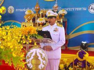 การแข่งขันเรือยาวประเพณี จังหวัดนนทบุรี ชิงถ้วยพระราชทาน สืบสานวิถีลุ่มน้ำเจ้าเจ้าพระยา