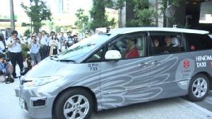 """ญี่ปุ่นเปิดตัว """"แท็กซีไร้คนขับ"""" เปิดบริการในโตเกียว (ชมคลิป)"""
