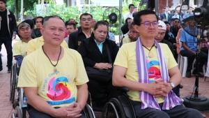 พม.ชู จ.เลยเมืองต้นแบบอารยสถาปัตย์เพื่อคนพิการใช้ชีวิตเท่าเทียมคนทั่วไป