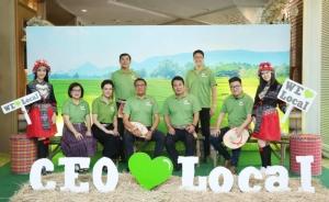 """ททท. เปิดตัว """"WE LOVE LOCAL"""" ดันเที่ยวชุมชนไทย 10 คอลเลคชั่น 50 ชุมชน"""