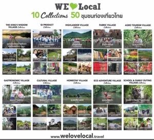 เปิดแคมเปญWE  LOVE LOCAL ดึง 10 ซีอีโอ จาก10 องค์กร หนุนกลุ่มองค์กรท่องเที่ยวชุมชน