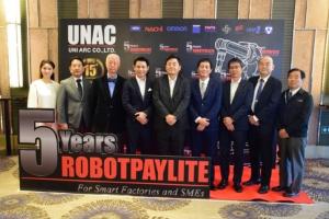 """""""ยูนิ อาร์ค"""" จัดสินเชื่อหุ่นยนต์แขนกล-ระบบอัตโนมัติ ดอกเบี้ยต่ำ ช่วยเอสเอ็มอีเข้าถึงเทคโนโลยียุค 4.0"""