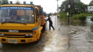 ทช.เผยถนน 15 สายทางน้ำท่วมสูง รถสัญจรผ่านไม่ได้