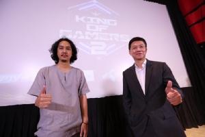 """เปิดฉากรายการ """"King of Gamers"""" ซีซั่น 2 เริ่มวันเสาร์ที่ 8 ก.ย.นี้"""