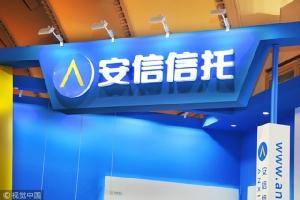 10 ซีอีโอ บริษัทจดทะเบียนในจีน รายได้สูงสุดในปี 2560