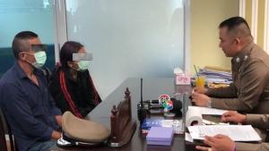 รวบ 2 ผัวเมียแสบ หญิงไทย-ชายต่างชาติลักรถในเมืองพัทยา ก่อนหนีกบดาน จ.กระบี่
