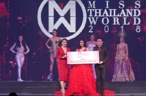 """หรูและแพงมาก! เปิดตัวมงกุฎ """"มิสไทยแลนด์เวิลด์ 2018"""" มูลค่า 2 ล้าน"""
