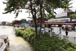 """สุขทุกวันจันทบุรี 'เมืองรอง' ที่ใครก็ต้องรัก : จาก """"ทางผ่าน"""" สู่ """"จุดหมายการท่องเที่ยว"""""""
