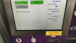 """มารู้จัก """"บัตรเดบิตแมงมุม"""" แบงก์กรุงไทย รูดซื้อของ-ขึ้นรถไฟฟ้าในใบเดียวกัน"""