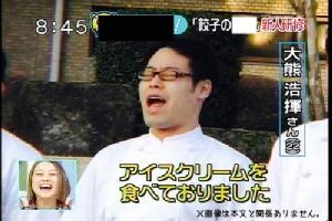 แอบขายก๋วยเตี๋ยวหลังเลิกงาน ..จะขอหัวหน้าญี่ปุ่นกลับบ้านอย่างไรไม่ให้โดนไล่ออก!!