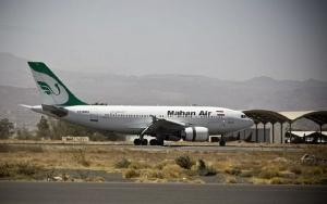 สหรัฐฯคว่ำบาตรบริษัทขนส่งไทย พบเป็นตัวแทนสายการบินอิหร่านที่ขนอาวุธเข้าซีเรีย