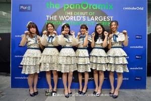 "BNK48 ทั้ง 2 รุ่งฉลองเปิดตัว ""The PanOramix @CentralWorld"" จอดิจิทัลที่ใหญ่ที่สุดในโลก"