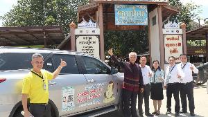 ธพว.ลุย 'รถม้าเติมทุนฯ' ปูพรมตลาดท่องเที่ยวชุมชน หนุนคนตัวเล็กเข้าถึงสินเชื่อ