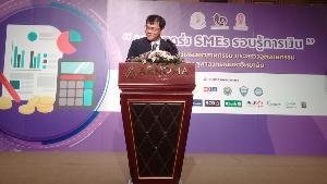 กสอ.ร่วมจุฬาฯ เปิดเวทีเสริมแกร่ง SMEs เน้นทำบัญชีเดียว ลดเสี่ยงทำธุรกิจยั่งยืน