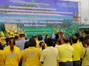 สภานิติบัญญัติแห่งชาติ ร่วมหลายภาคส่วนจัดกิจกรรมปลูกป่าบก เฉลิมพระเกียรติฯ