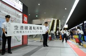 ความเร็วญี่ปุ่น! สนามบินคันไซใกล้จะกลับมาเปิดบริการเต็มที่อีกครั้ง