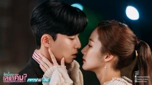 """""""พัคมินยอง"""" เอ่ยปากสารภาพรัก""""พัคซอจุน"""""""