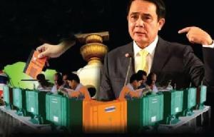 ประชาชนตัดสินใจเลือกตั้งอย่างไร (2)