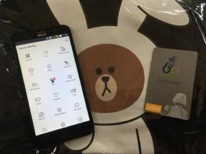 'บัตรแรบบิท' ผูกกับ 'Rabbit LINE Pay' เดินทางด้วยบีทีเอส : อี-วอลเลทผนึกบัตรแข็งสู้ศึก 'บัตรแมงมุม'