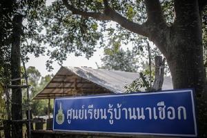 """""""ผ้าย้อมขี้ควาย"""" บ้านนาเชือก จ.สกลนคร สวยเก๋ไม่ธรรมดา ภูมิปัญญาหนึ่งเดียวในไทย/ปิ่น บุตรี"""