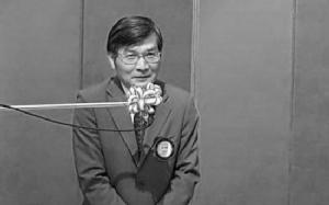 นายซู ฉี่เฉิง (蘇啟誠) ผู้อำนวยการสำนักงานเศรษฐกิจและวัฒนธรรมไทเป ณ นครโอซาก้า