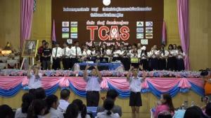 """สวนกุหลาบนนทบุรีติวเข้ม นร.เรียนรู้ """"ตามติดพิชิต TCAS"""""""
