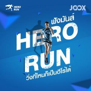 เทนเซ็นต์-เอไอเอส จัดวิ่ง Hero Run ทุก 1 กม. มอบ 5 บาทให้ UNICEF