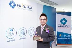 โรงพยาบาลพิษณุเวช รับรางวัลธุรกิจที่ผ่านเกณฑ์มาตรฐานธรรมาภิบาลธุรกิจ