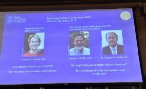 3 ผู้พัฒนาเอ็นไซม์รับรางวัลโนเบลเคมี