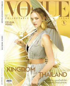 """""""นิตยสาร โว้ก ประเทศไทย"""" ฉลองปีที่ 5 ประกาศศักดาความเป็นไทย ดึงนางแบบระดับโลกขึ้นปก จัดเต็ม 5 เซตแฟชั่นนำเสนอครบทุกอารมณ์ไทย พร้อมไซส์ใหญ่พิเศษครั้งแรก!!"""