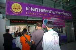 รับสมัครชายไทยทำงานไต้หวันค่าจ้าง 2 หมื่นบาท