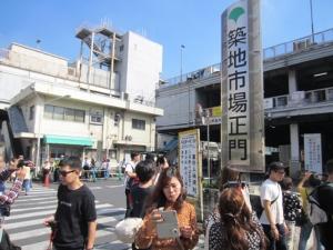 """Exclusive! วันสุดท้าย """"ตลาดสึกิจิ"""" 83 ปีครัวแห่งญี่ปุ่น"""