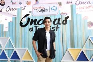"""ททท. พร้อม """"โย่ง อาร์มแชร์"""" ขอเชิญท่องเที่ยวแนวใหม่  Amazing Thailand Unseal Local 2018  ภายใต้แคมเปญ Once as a Tourist มาเที่ยวกันสักวันหนึ่ง"""