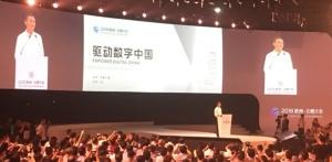 แจ็ก หม่าและครอบครัว ครองตำแหน่งร่ำรวยที่สุดของจีน 2018