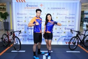 """""""ไดกิ้น"""" ผนึกกำลังพันธมิตรสนับสนุน """"Bangkok Bank CycleFest 2018"""" ต่อเนื่อง   เปิดประสบการณ์นักปั่นนานาชาติสานต่อ CSR เพื่อคนไทยสุขภาพแข็งแรง"""