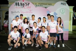 """""""หน่อง อรุโณชา - เป็ป ณพสิทธิ์"""" ตบเท้าร่วมกิจกรรม """"Major Care Mini Marathon 2018 Run with Care ทุกก้าวที่วิ่ง ให้น้องได้ก้าวไกล"""""""