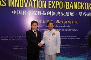 จีนเล็งทุ่มงบฯโครงการร่วมมือวิทยาศาสตร์ฯแก่ไทย กว่า 10 ล้านหยวน