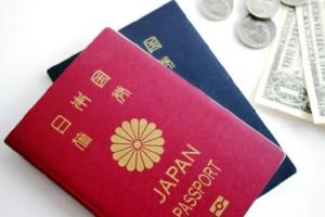 พาสปอร์ตญี่ปุ่นแซงสิงคโปร์ สะดวกที่สุดในโลก ฟรีวีซ่า 190 ประเทศ