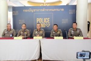 ตำรวจแจงการจราจร ในกิจกรรมวันคล้ายวันสวรรคต ในหลวง ร. 9