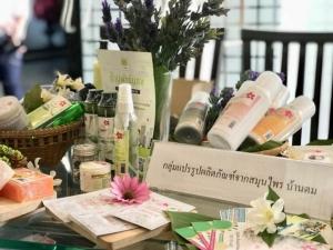 """เอไอเอส ดัน  """"Digital For Thais""""  ยกระดับคุณภาพชีวิตคนไทย"""