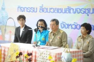 มหกรรมส่งเสริมการจำหน่ายสินค้า OTOP เพื่อการท่องเที่ยว  ตามโครงการไทยนิยมยั่งยืนของรัฐบาล
