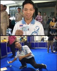 นายหม่อง ทองดี เคยเป็นตัวแทนของประเทศไทยไปแข่งขันเครื่องบินกระดาษพับที่ประเทศญี่ปุ่น และคว้าแชมป์กลับมาเมื่อหลายปีก่อน