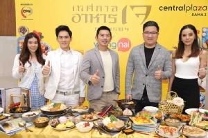 ซีพีเอ็นขอชวนเชิญชาวไทย มารวมใจสร้างบุญ ละเว้นเนื้อสัตว์ กับงาน  เทศกาลอาหารเจกรุงเทพฯ by Wongnai ตั้งแต่วันที่ 8 – 17 ตุลาคม 2561